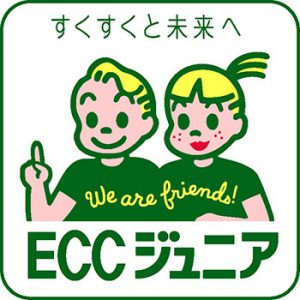 ECCジュニア梶野町1丁目教室